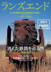 landsend06.JPG