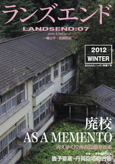 landsend07.JPG